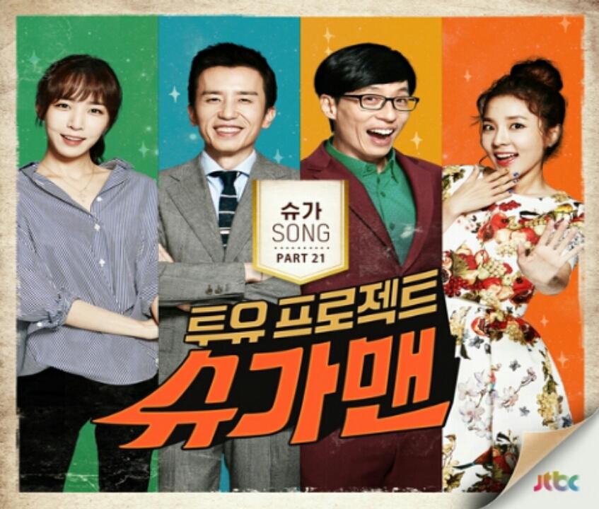 Kyuhyun - Loved Someone (한 사람을 사랑했네) Two Yoo Project – Sugarman OST Part 21